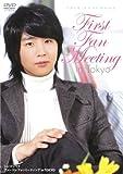 [DVD]シン・ドンウク ファースト・ファンミーティング in TOKYO