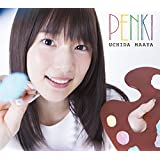 PENKI(BD付限定盤)(CD+BD+PHOTOBOOK)