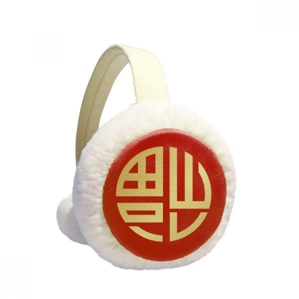 Gold Round China Fook Pattern Winter Earmuffs Ear Warmers Faux Fur Foldable Plush Outdoor Gift