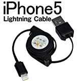 iphone5 USBケーブル/Lightning USBケーブル iPhone5 5S 5C ipad mini 新型ipad ipod iPodnano7 iPadAir iPad5対応/巻取り式リールケーブル ライトニング 全長70cm