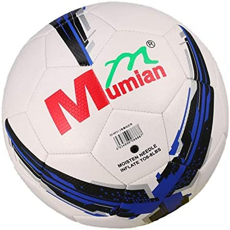 perfeclan Balón de Fútbol Inflables de Cuero PU 2 Colores ...