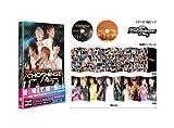 Choshinsei (Supernova) - Fantastic Choshinsei 24/7 (2DVDS) [Japan LTD DVD] OPSD-S1059