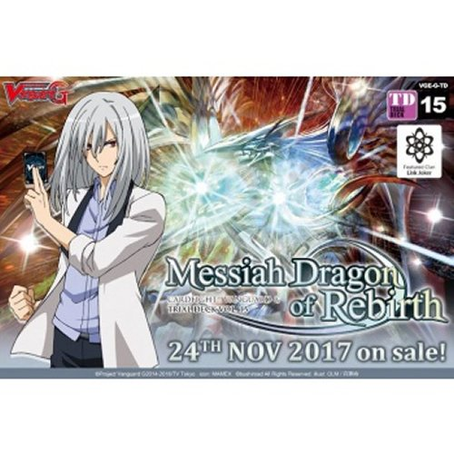 Dragon Link (Cardfight!! Vanguard: Messiah Dragon of Rebirth: G Trial Deck 15)