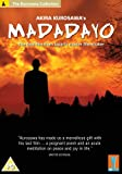 Kurosawa's Madadayo [Import anglais]