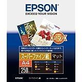 エプソン スーパーファイン紙 A4 1冊(250枚)×3