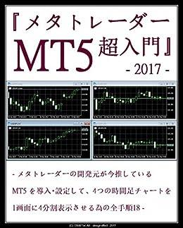 Amazon.com: MetaTrader MT5 Beginners Guidebook - All ...