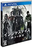 Injustice:Gods Among Us - for PSVita (Japan Import)
