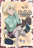 R.O.D -The TV-, Vol. 4: Turning Point by Geneon [Pioneer]