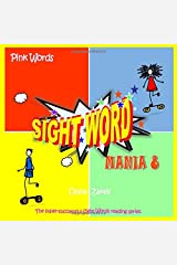 Sight Word Mania 8: Pink Words Paperback