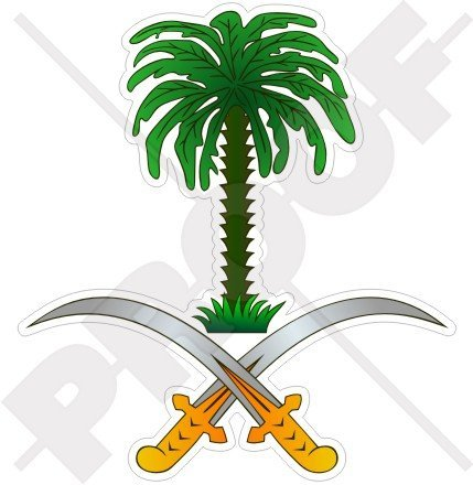 SAUDI ARABIA Coat of Arms Badge Crest Arabic Arabian 98mm (3.9