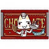 どこでもいっしょ トロのチョコレート クリーナークロス