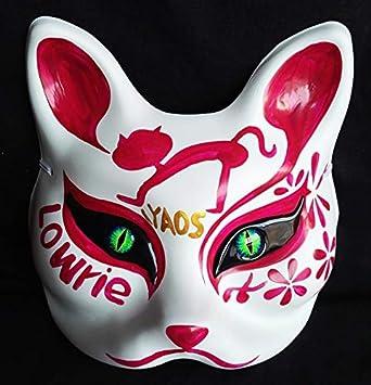 Festival Prom Hombre Lobo Matar Excelente Máscara De Zorro Máscara ...