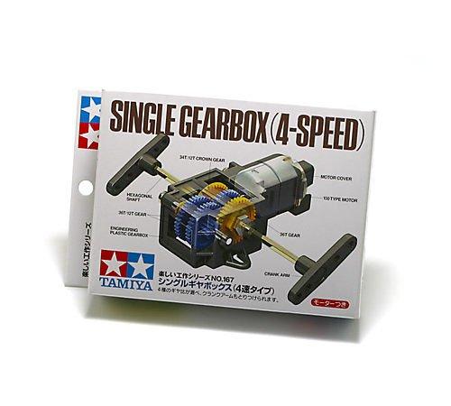 Single Gearbox (Single Gearbox, 4-Speed)
