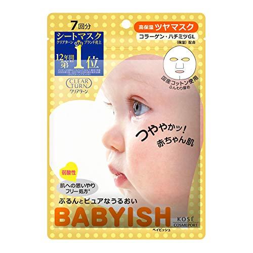 - KOSE Clear Turn Babyish Moisture Shiny Mask, Yellow, 7 Count