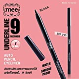 Best Thailand Kat Von D Eyeliners - Mee Underline 9 seconds Auto Pencil BLACK Eye Review