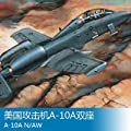 KNL® Trumpeter 1/32 A-10A two seater 02215 American attack aircraft