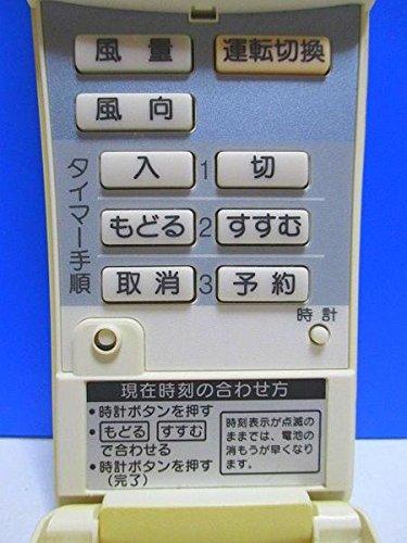 ナショナル エアコンリモコン A75C2092