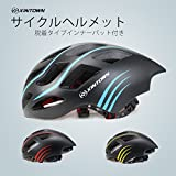 超軽量 高剛性 自転車 ヘルメット 安全カラーLSH