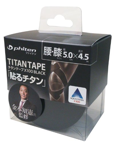 "PHITEN X100 Titanium Tape (Roll), Black, 2"" x 14.7' for sale  Delivered anywhere in Canada"
