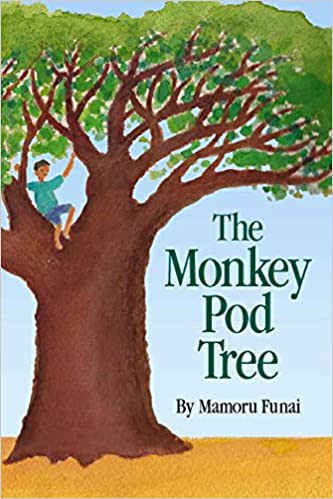 Image result for The monkeypod tree by mamoru funai