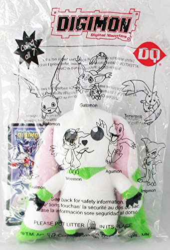 dairy-queen-dq-digimon-terriermon-6-kids-meal-5in-plush-figure