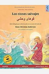 Los cisnes salvajes (español – persa (farsi, dari)): Libro bilingüe para niños basado en un cuento de hadas de Hans Christian Andersen, con audiolibro descargable (Spanish Edition) Paperback