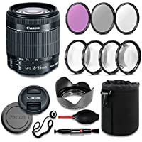 Canon 18-55mm f/3.5-5.6 IS STM Lens Deluxe Accessory Bundle includes High Definition Filters, Macro Close Up Kit, Lens Pouch, Tulip Lens Hood, Lens Caps and More.... (White Box)