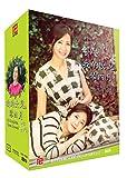 My Daughter Geum Sa Wol (12-DVD Set - Korean Drama w. English Sub)