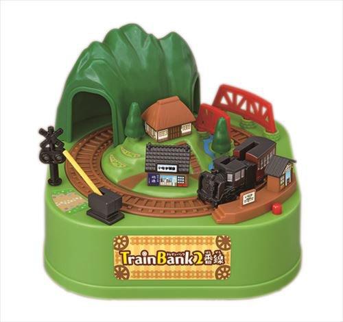 Shine Train Bank Line 2 Locomotive