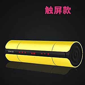 Bluetooth speaker card, mini car subwoofer, home radio, subwoofer portable audio,Bright yellow touch screen