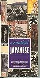 Essential Japanese, Helmut Morsbach, 0140101888