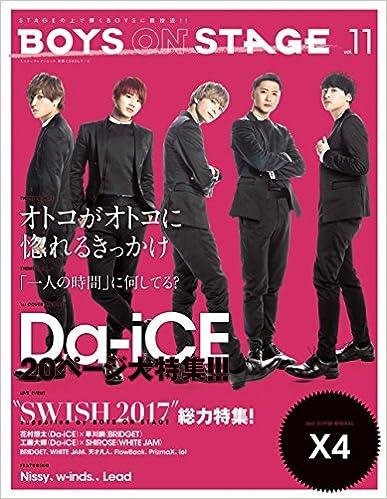 別冊CD&DLでーた BOYS ON STAGE vol.11 (エンターブレインムック)