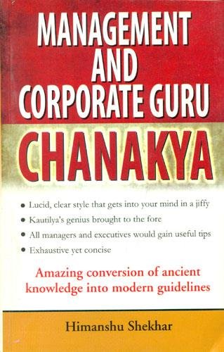 Management Guru Chanakya