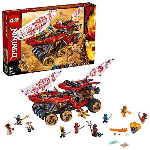 레고(LEGO) 닌자고 육상 전함 바운티호 70677 블럭 장난감 사내 아이
