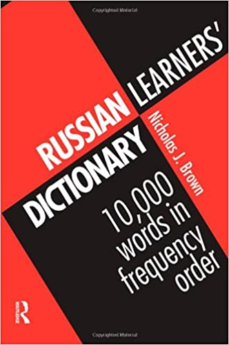 Book Russian Learners' Dictionary: 10, 000 Russian Words in Frequency Order