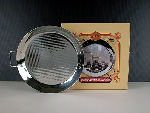 (Paella Pan, Stainless Steel (34 cm))