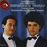 Music : Shostakovich: Piano Concerto No. 1 / Chamber Symphony,Op.110a / 7 Preludes,Op.34