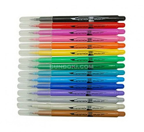 ICO Brush Pen Set Water Pen Colour, 10 Colors/pack for Creative Kid by DD&DEE