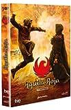 Águila Roja - Temporada 7 [DVD]