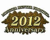 Monster Hunter Frontier Online Anniversary 2012 Premium Package Xbox360