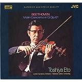 ベートーヴェン:ヴァイオリン協奏曲 ニ長調 作品61 [xrcd]