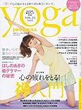 ヨガジャーナル日本版 VOL.24 (saita mook)