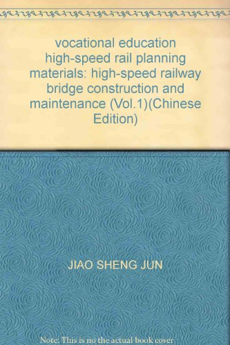vocational education high-speed rail planning materials: high-speed railway bridge construction and maintenance (Vol.1)(Chinese Edition)