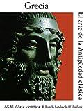 El arte en la Antigüedad clásica (Arte y estética)