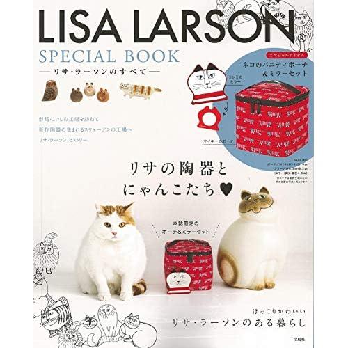 LISA LARSON SPECIAL BOOK 画像