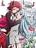 Animation - Riddle Story Of Devil (Akuma No Riddle) Vol.3 [Japan DVD] PCBG-52333