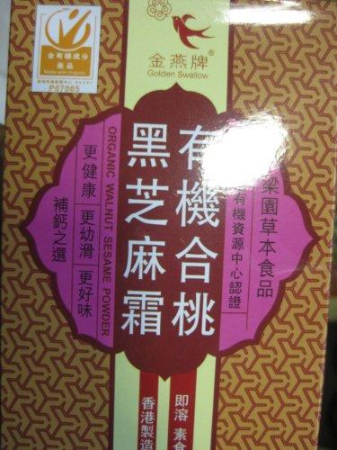 Golden Swallow - Organic Walnut Sesame Powder z (Pack of 1)