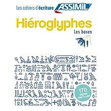 Hiéroglyphes - Les bases