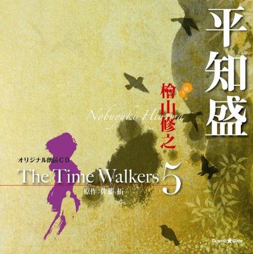 THE TIME WALKERS 5 -TAIRA NO TOMOMORI