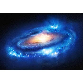 Wall26   Large Wall Mural   Majestic View Of The Galaxy | Self Adhesive  Vinyl